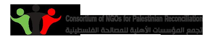 Secretary of CBOs for Palestinian Reconciliation